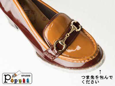 靴のガード